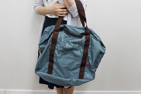 oritatami-daiyouryou-bag3