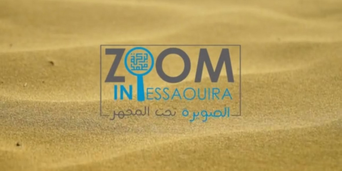 zoomin Essaouira