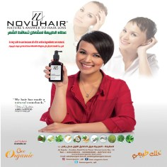 Novuhair Nature Answer to Hair Loss