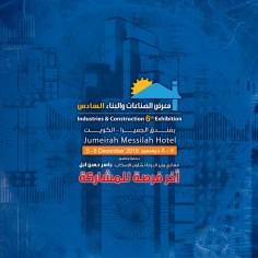 Industries & Construction 6th Exhibition – معرض الصناعات والبناء السادس