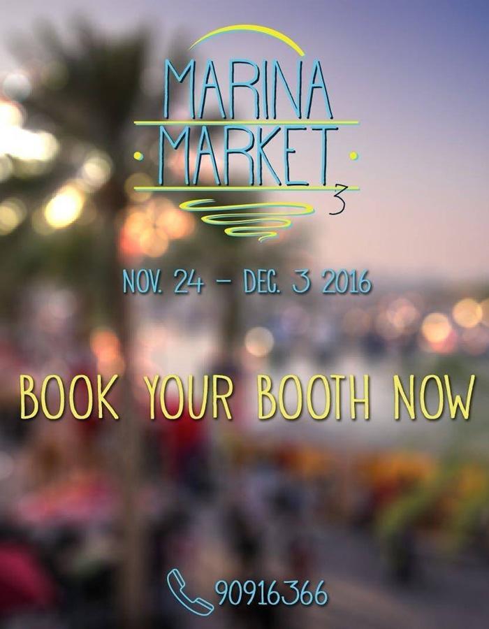 3rd Marina Market