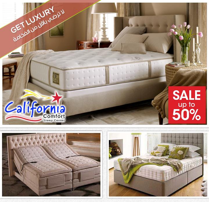 Up to 50% Off @ California Comfort – خصومات تصل إلي 50% في كاليفورنيا كومفورت