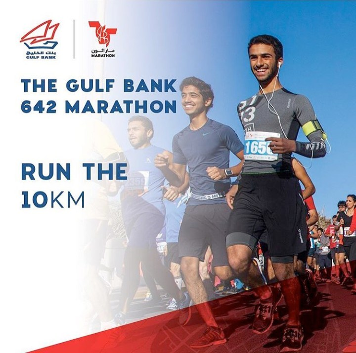 Gulf Bank 642 Marathon