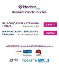 Medrar Kuwait IT Training Courses Promotion