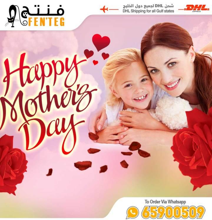 Mother's Day Gifts🌹🎁💝هدايا عيد الأم