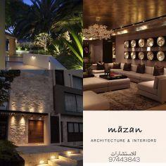 Mazan Designs🇰🇼تصميمات مَزَن