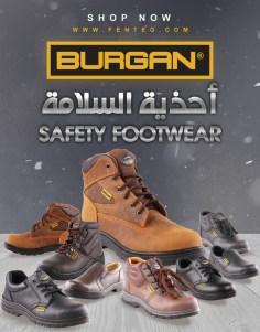 Burgan Safety Shoes-أحذية السلامة برقان