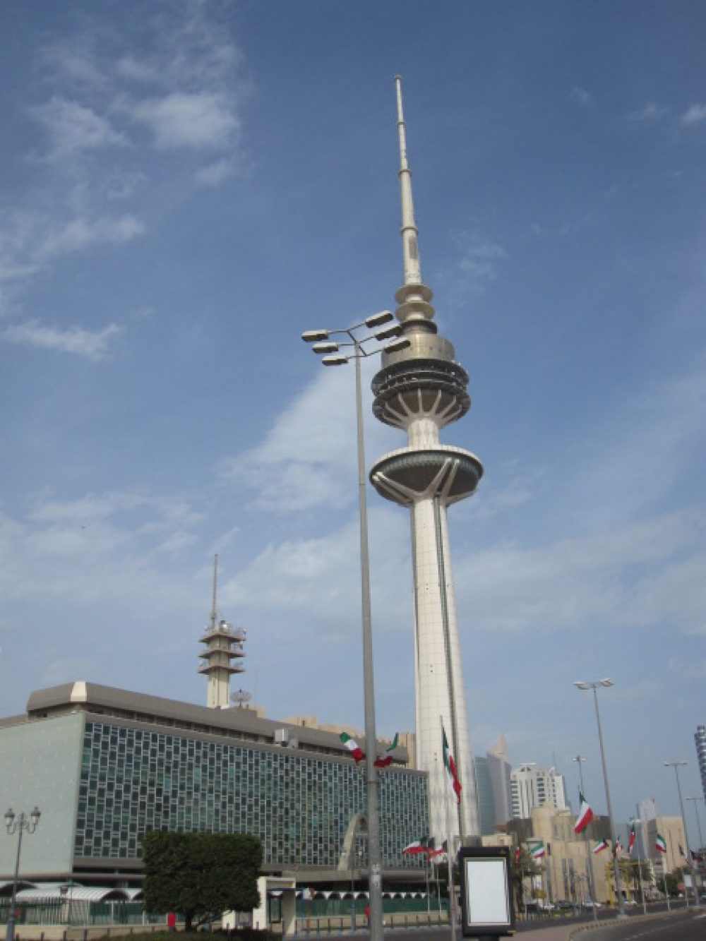 Online Recruitment Kuwait Listing | Liberation Tower | Kuwait City | Attractions