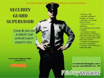 Security Guard Supervisor in Kuwait - FridayMarket