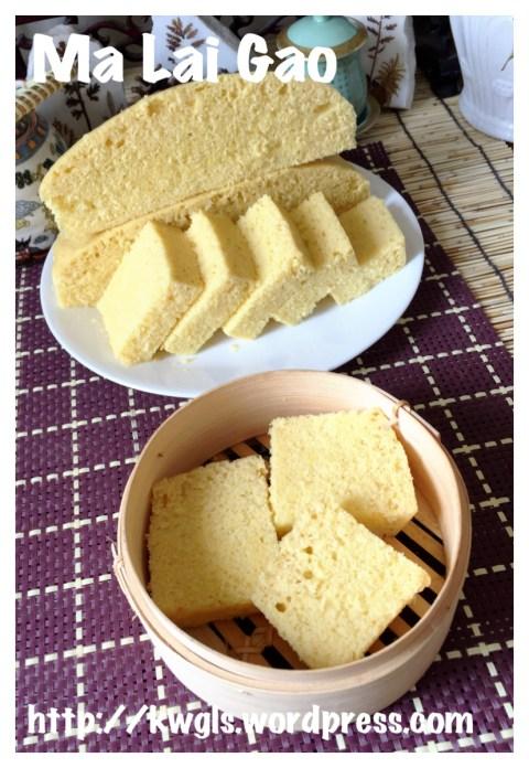 Yeast Raised Gula Melaka Ma La Gao aka Chinese Steamed Cake (酵母椰糖马拉糕)