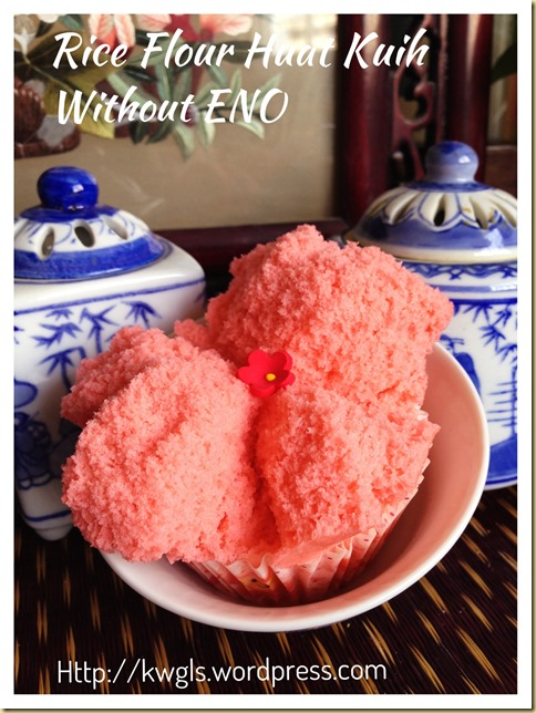 how to cook chinese steamed rice cake