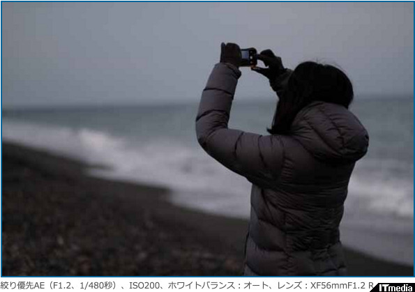 http://camera.itmedia.co.jp/dc/articles/1602/07/news016_2.html
