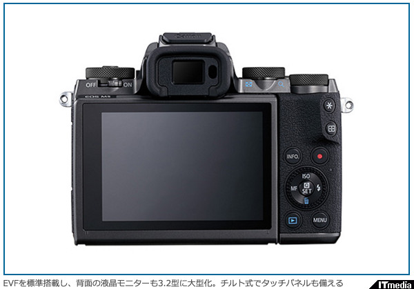 http://www.itmedia.co.jp/lifestyle/articles/1609/15/news091.html