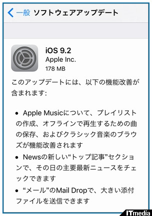 http://www.itmedia.co.jp/mobile/articles/1512/09/news054.html