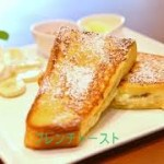 フレンチトーストレシピ 簡単1位 食パン編