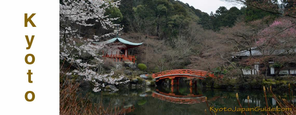 Daigo-ji Temple 醍醐寺