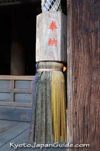 Wood and tassle at Kiyomizudera
