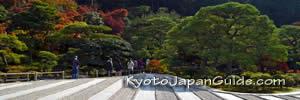 Raked sand garden at Ginkaku-ji