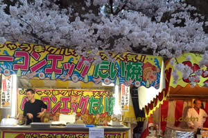 Food stalls and cherry blossoms 033