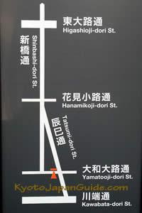 Tatsumi-dori sign 029