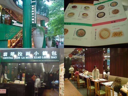Crystal Jade La Mian Xiao Long Bao at Lot 10