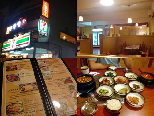 Mu Gong He Korean Restauratn at Sri Hartamas