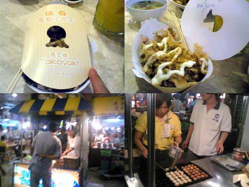 Takoyaki at SS15 Asia Cafe