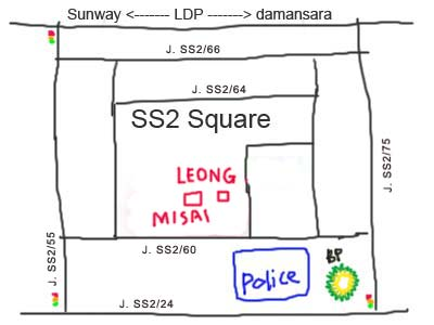 Mamak Area at SS2