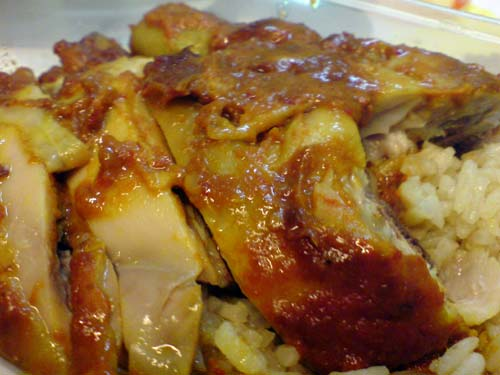Ayamas Ayam Percik chicken rice