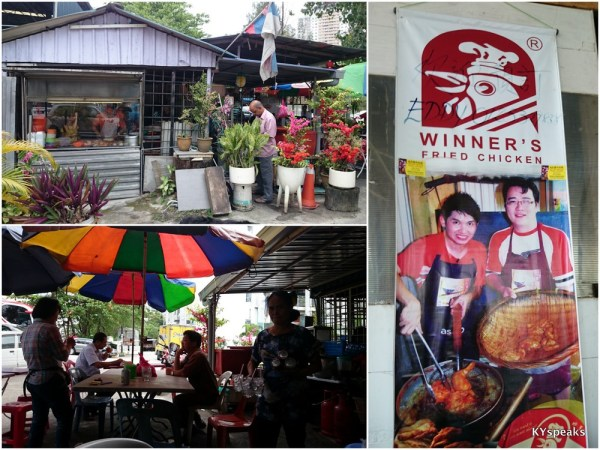 Chicken Rice stall without a name Off Jalan Ipoh just behind HSBC