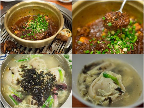 hot & spicy pork and Mandu (dumpling)