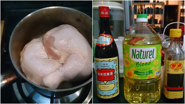 chicken, Chinese cooking wine, cooking oil, soya sauce
