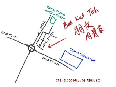 Bak Kut Teh at Taman Cheras, map