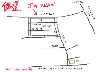map to jin xuan hong kong dimsum restaurant