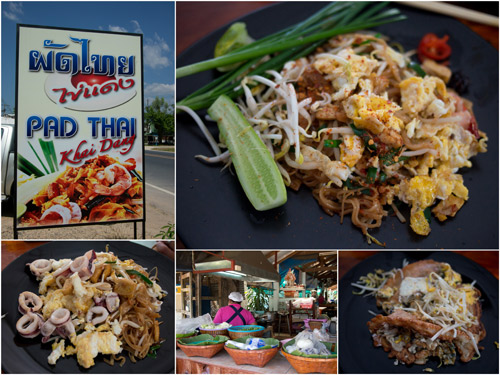 pad thai was not bad, but the fried oyster was a disappointment
