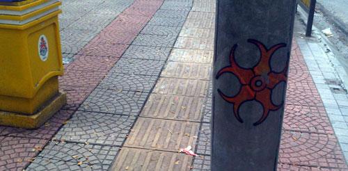 kolony sign near Pavilion KL