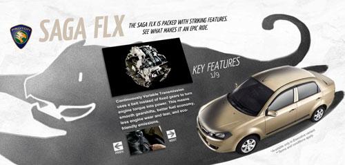 Proton Saga FLX with CVT