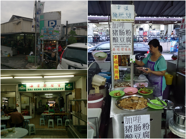 Hai Keng kopitiam, located near Digital Mall at PJ Seksyen 14