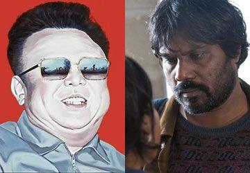 Kim Jong-il, le père de l'actuel dictateur nord-coréen Kim Jong-un, vu par Sun Mu. Le seul film de fiction du festival: Dheepan, de Jacques Audiard, sur les réfugiés.