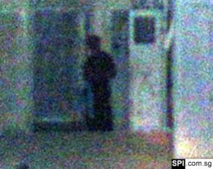 'Shadowman' caught on video at the Old Commando Camp in Changi (SPI photo)
