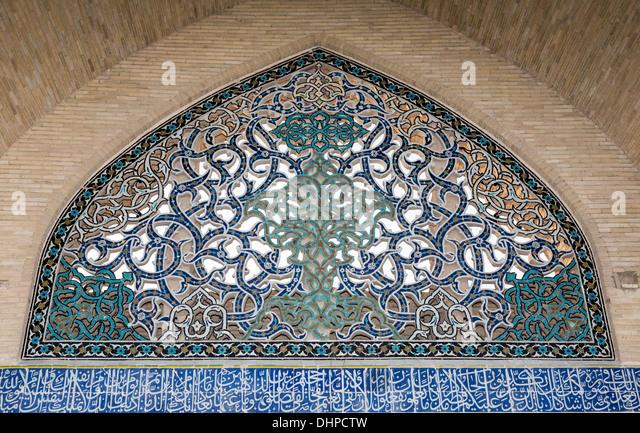 Islamic Arabesque Art Stock Photos & Islamic Arabesque Art