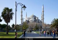Mosque Lamp Stock Photos & Mosque Lamp Stock Images - Alamy