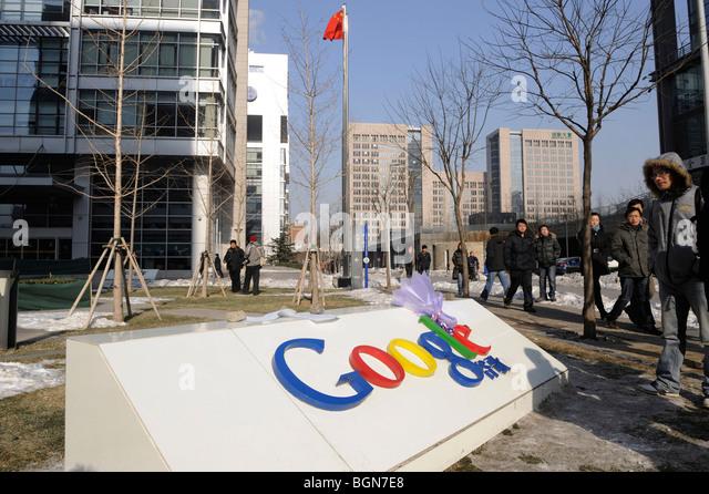 Interieur Design Neuen Super Google Zentrale. interieur design der ...