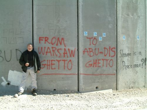 mur de l'apartheid jrusalem abu dis