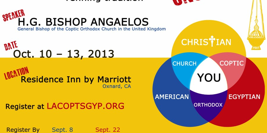 GYP CONVENTION FLYER 2013