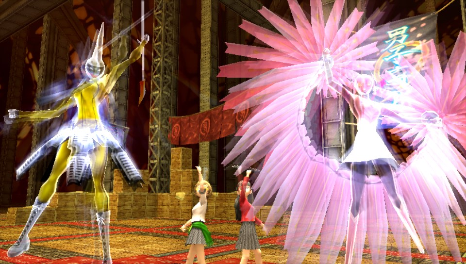 Review Persona 4 Golden Vita