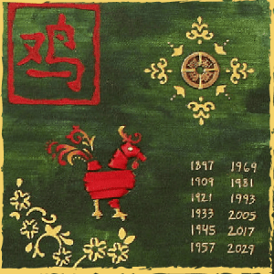 Gallo-Horoscopo-Chino