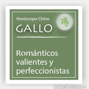 gallo 2014
