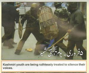 Indian army is beating a kashmiri youth