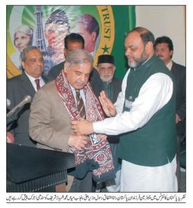 01-03-2013_Shahbaz-Sharif-AJRAK